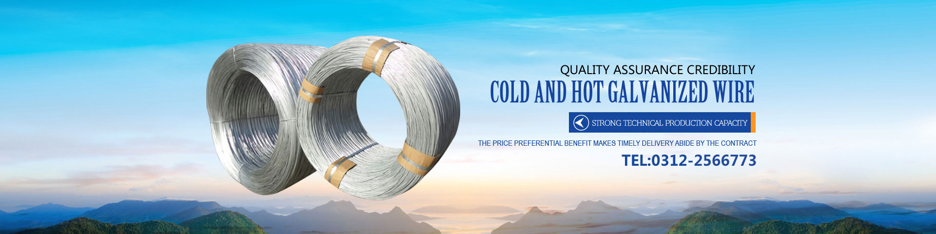 Cold and hot galvanized wire